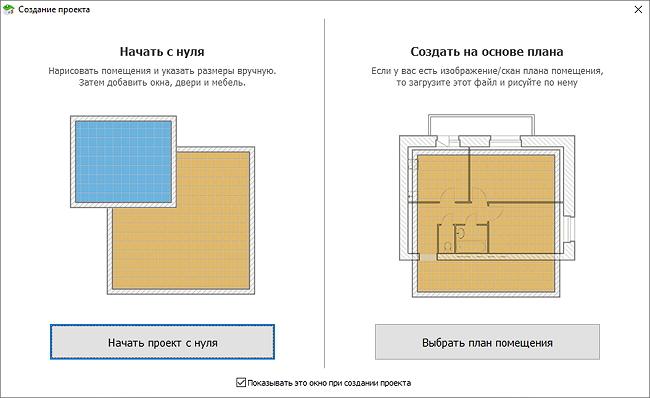 Выбор материалов для мебели
