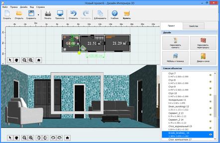 Программа 3д дизайн интерьера