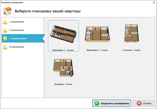 подбор материалов отделки