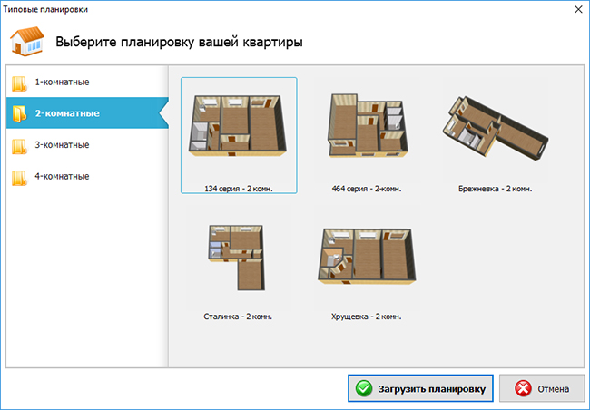 Каталог готовых моделей мебели и техники