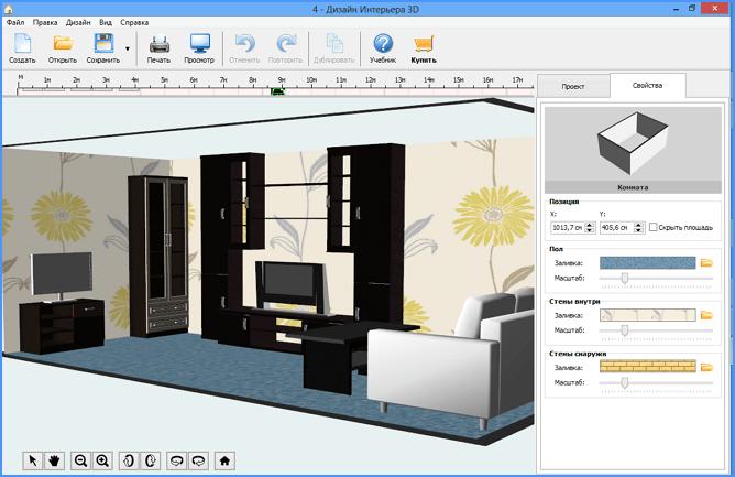 Скриншот программы 4